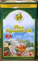 Picture for category Cooking Oil