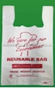 Picture of Singlet Bag Large White -Printed & Reusable -  35 Micron-SNGB020061- (CTN-1000)